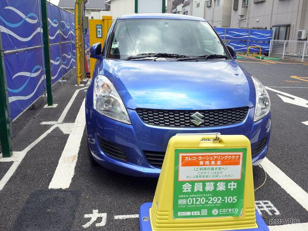 三井「カレコ・カーシェアリング」