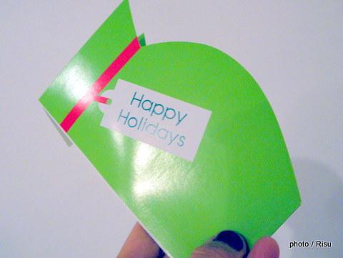 MoMAクリスマスカード大人の2015