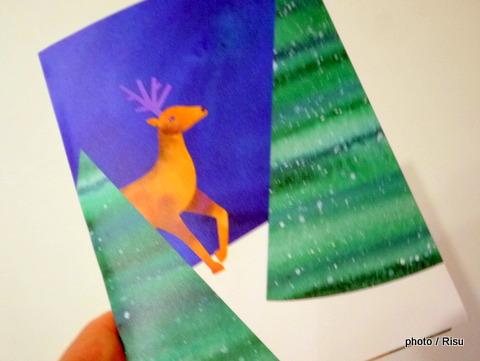MoMA大人のクリスマスカード2015