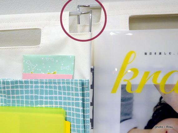 壁にトンと立て掛ける小物収納ポケット-フェリシモ