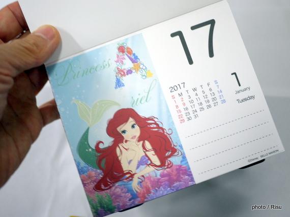 ディズニー日めくりカレンダー