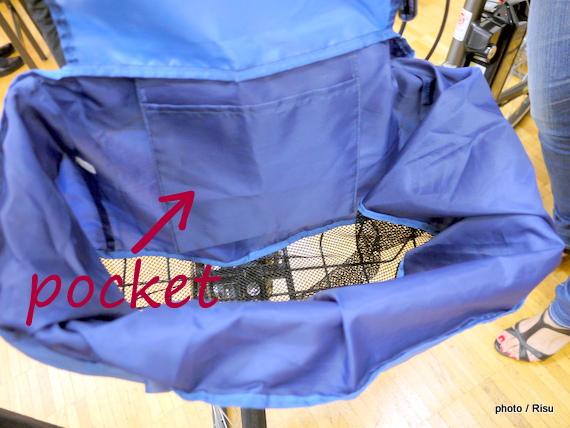 お気に入りのバッグを 傷つけたくない! 自転車前かごインナーカバー