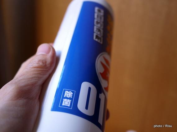 洗浄魂 ショップジャパン